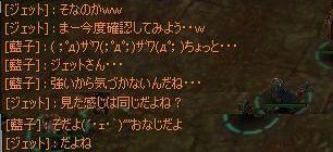 wagou10.jpg