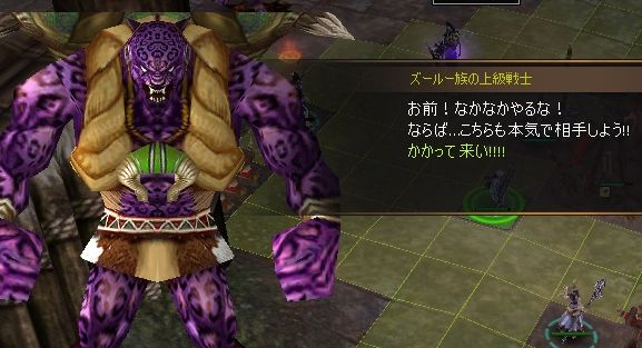 wagou11.jpg