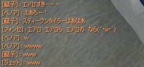 yougaku02.jpg