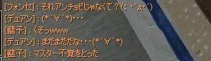 yougaku04.jpg