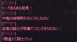 youhei01_20120215130232.jpg