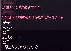 youhei02_20120215130232.jpg