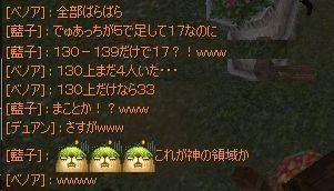 youhei03.jpg