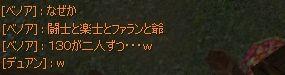 youhei04.jpg