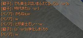 youhei8.jpg