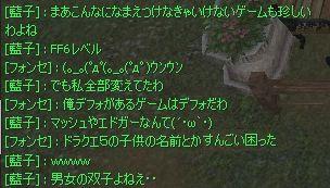youheiname01.jpg