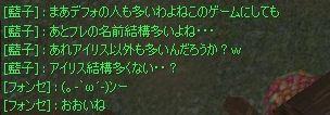 youheiname02.jpg