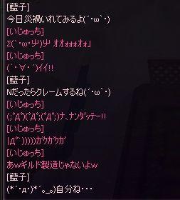 yugmae01.jpg