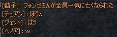 yugu04.jpg