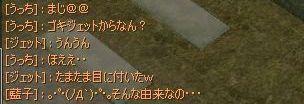 yurai01_20120228094651.jpg
