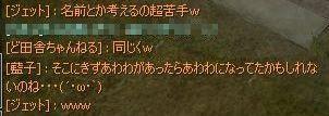 yurai02.jpg