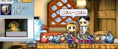 どろっぷ結果^q^
