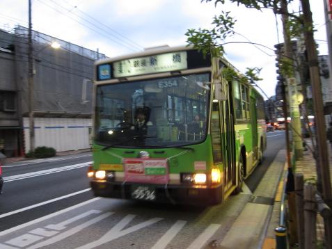 IMG_0083514.jpg