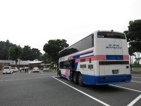IMG_1360620.jpg