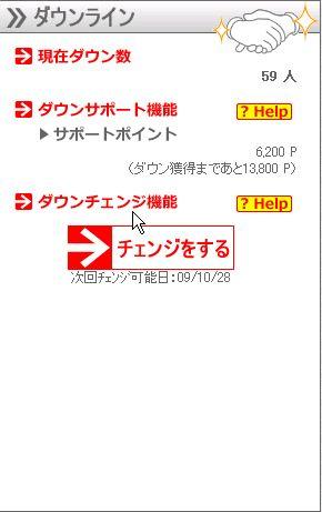 pointshop1