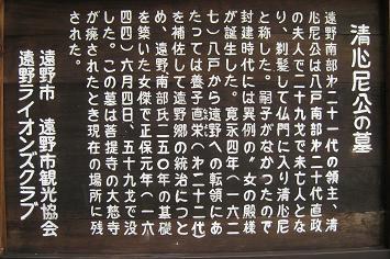 IMG_2711.jpg