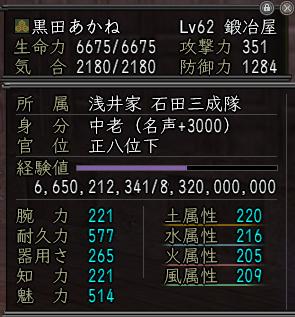 Nol10121902.jpg