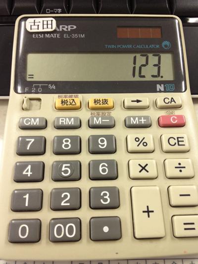 DENTAKU20120216_20120216175737.jpg