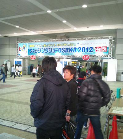KAIJYO-20120206.jpeg