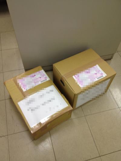 KONPO-20120121.jpg