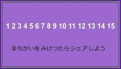 MONDAI120120201.jpg