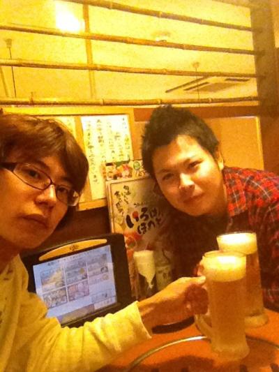 YAKAI20120128.jpg