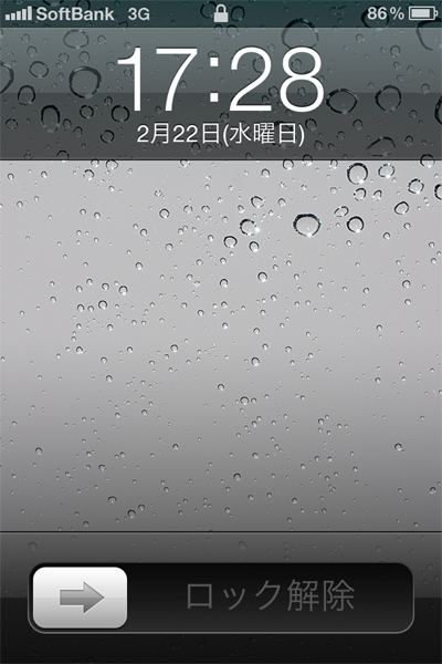 iPhone20120222.png