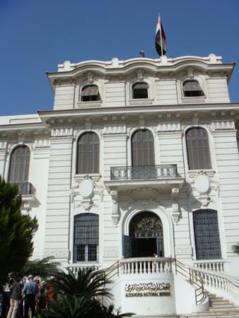 アレキサンドリア国立博物館