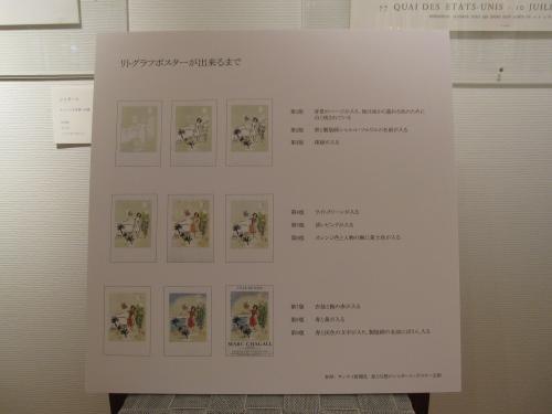 軽井沢現代美術館-13