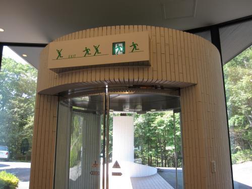 軽井沢現代美術館-14