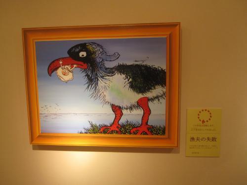 旧軽井沢森ノ美術館-11