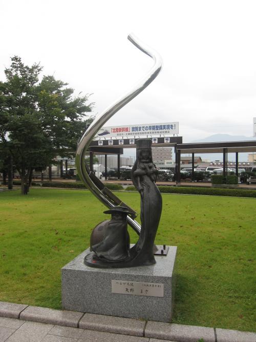 松本零士モニュメントロード