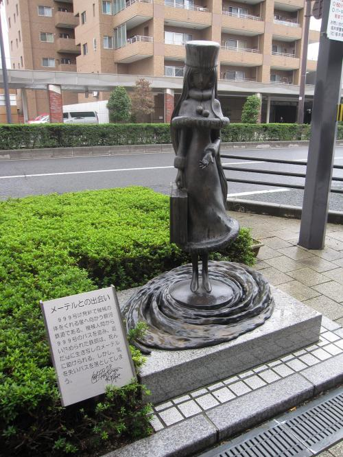 松本零士モニュメントロード-2
