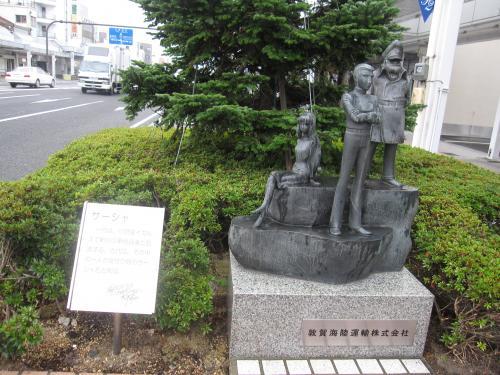 松本零士モニュメントロード-7