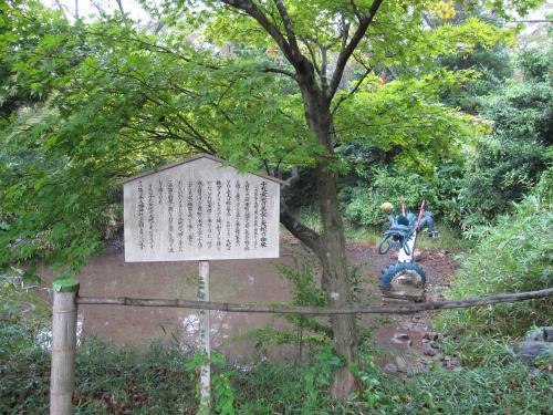 関ケ原ウォーランド-7