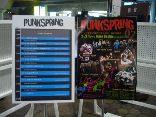 PUNKSPRING 07-2