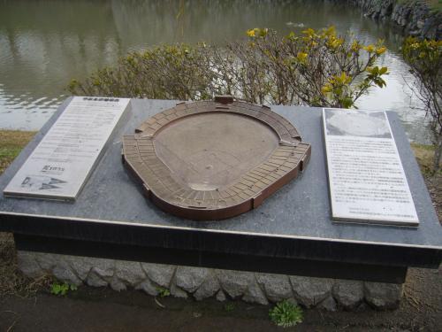 平和台球場記念碑
