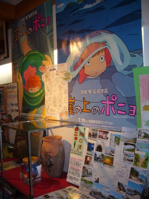 ともてつバスセンター-2