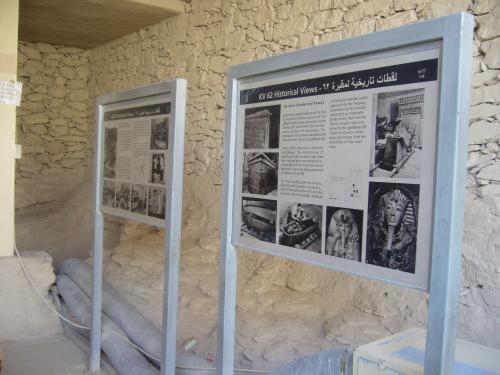 ツタンカーメン(王)の墓-2