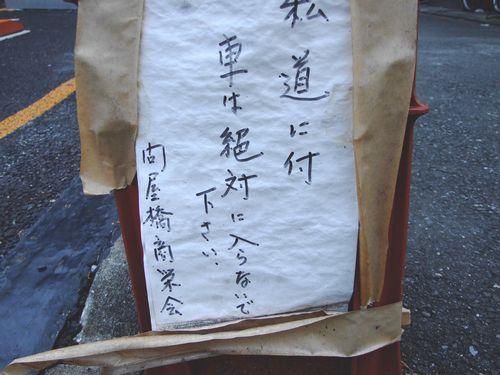 2008_07130587.jpg
