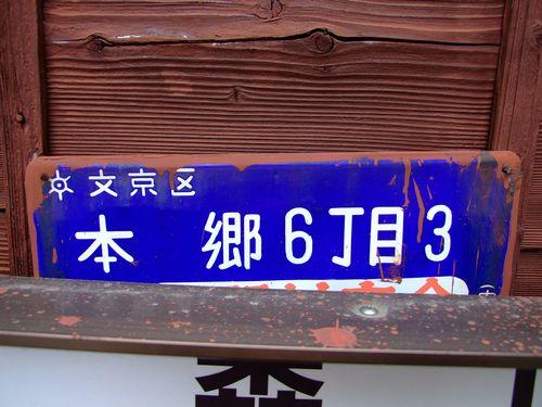 2009_02280034.jpg