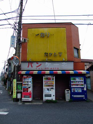 2009_02280048.jpg