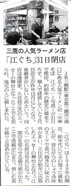 20100129_1.jpg