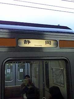 20101101_14.jpg