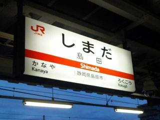 20101102_16.jpg