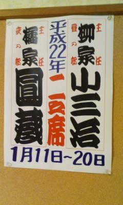 20100112210333
