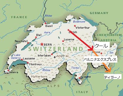 switzerland4.jpg