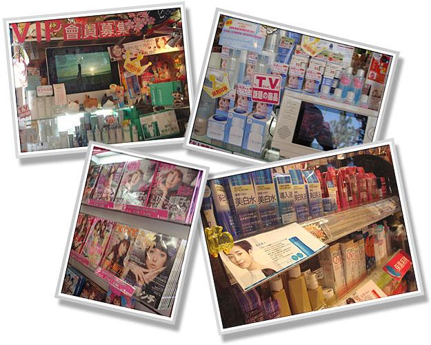 aboutus_store1.jpg