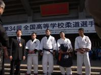 萩高選手団