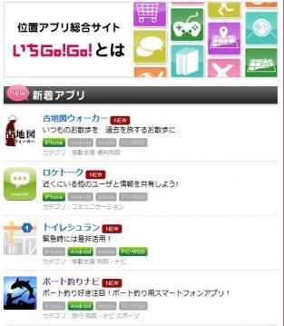 ichigogo_top2.jpg